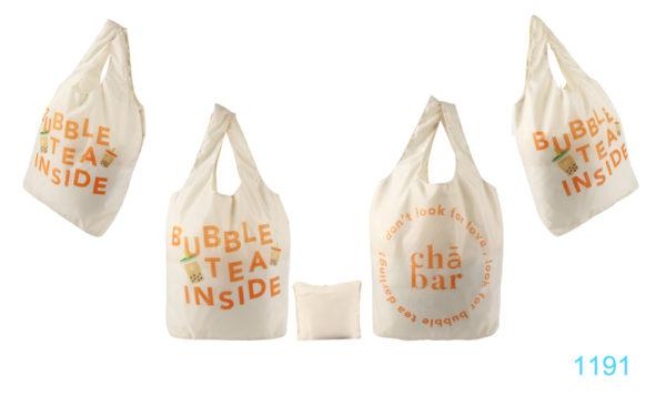 1191 - 63  กระเป๋าพับได้   Cha  Bar