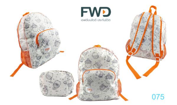 075  กระเป๋าเป้     FWD  THAILAND